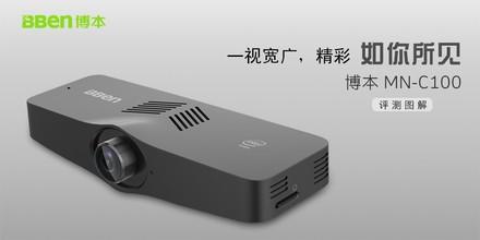 博本MN-C100评测图解
